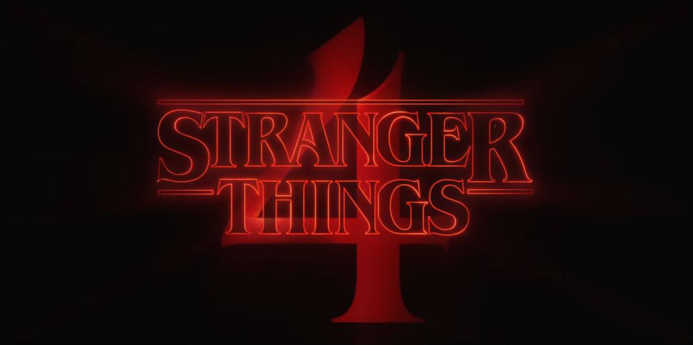 Stranger Things Season 4 – Trailer και ημερομηνία κυκλοφορίας